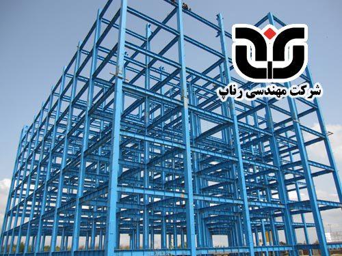 ساخت سوله و اسکلت فلزی ساختمان