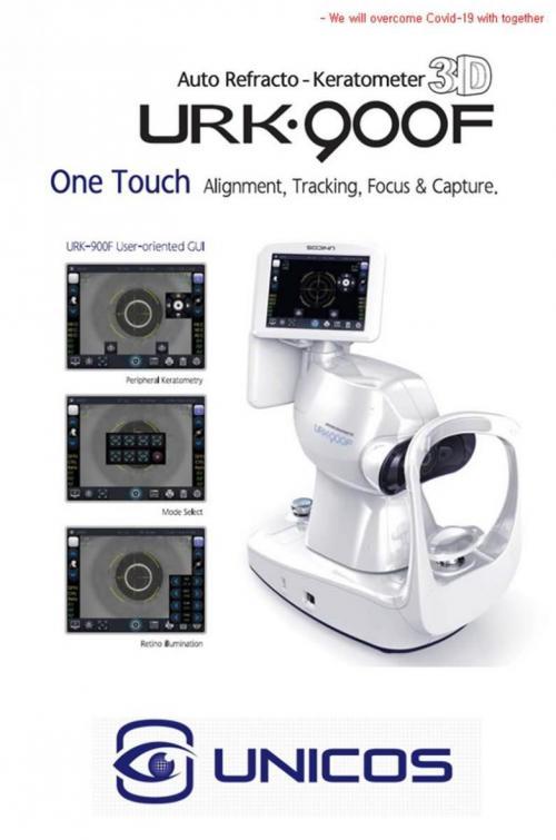 تجهیزات چشم پزشکی و اپتومتری(بینایی سنجی)