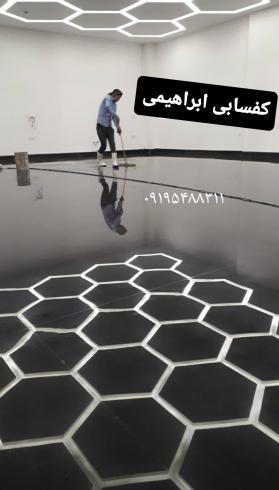 کفسابی سنگسابی کف ساب وسنگ سابی خدمات تهران کرج اسید شویی فرش شویی با قیمت مناسب ساختمان پارکینگ پله پاگرد