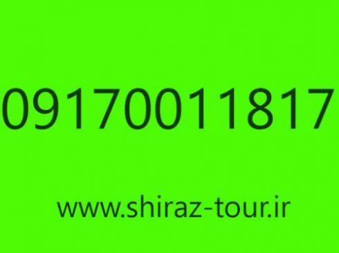 اجاره سوئیت و آپارتمان مبله با قیمت ارزان شیراز