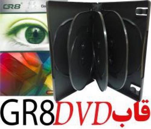 دفترمرکزی پخش عمده قاب دی وی دی DVD GR8،آکو AKO وکریستال