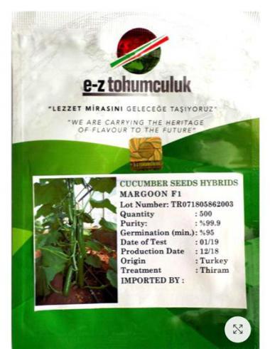 قیمت بذر پیاز تاکی - قیمت بذر پیاز مینروا