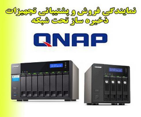 ذخیره ساز تحت شبکه QNAP