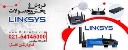 فروش تمامی محصولات لینکسیس