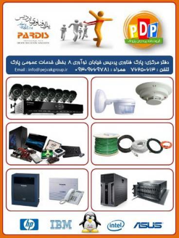 ارائه خدمات پیمانکاری راه اندازی ،توسعه و نگهداری شبکه و تجهیزات
