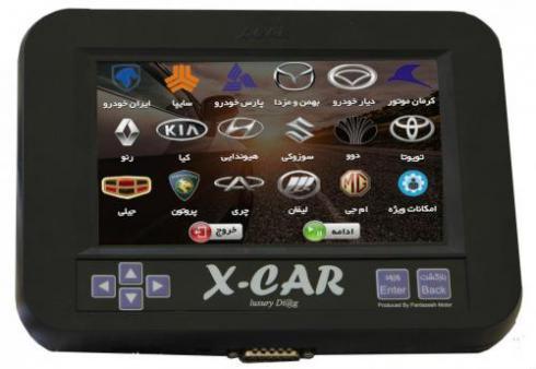 عیب یاب(دیاگ) پرتابل ایکس کار x-car