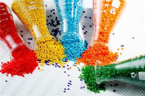 توزیع مواد اولیه پلیمری