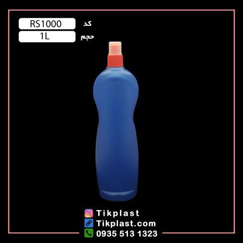 فروش بطری مایع ظرفشویی پریل یک لیتری
