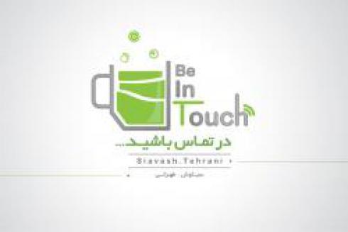 خرید و فروش سیم کارت 0912 تهران