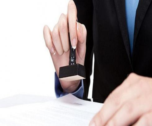 کارت بازرگانی ثبت شرکت کد پلمپ تسویه آخر کار