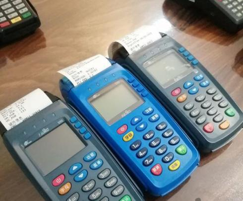 نمایندگی فروش دستگاه کارتخوان سیار - دستگاه کارتخوان سیار رایگان - دستگاه کارتخوان sp600 - ارزانترین دستگاه کارتخوان سیار