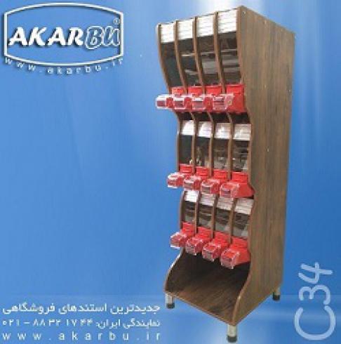 قفسه های فروشگاهی آکاربو