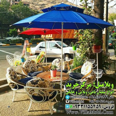 فروش سرویس نشیمن باغی ویلایی ارغوان