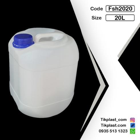 گالن 20 لیتری آلمانی پلاستیکی پلی اتیلن + درب
