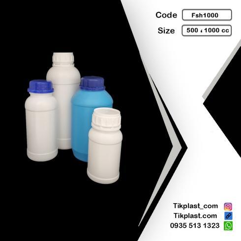 بطری سم پلاستیکی یک لیتری ، ظرف مواد شیمیایی 250 و 500 سی سی