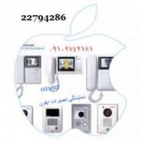 تعمیرکارایفون 09102742181 تعمیرات تخصصی آیفون تصویری