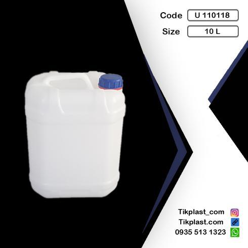 گالن صنعتی 10 لیتری پلی اتیلن مناسب آب و بنزین