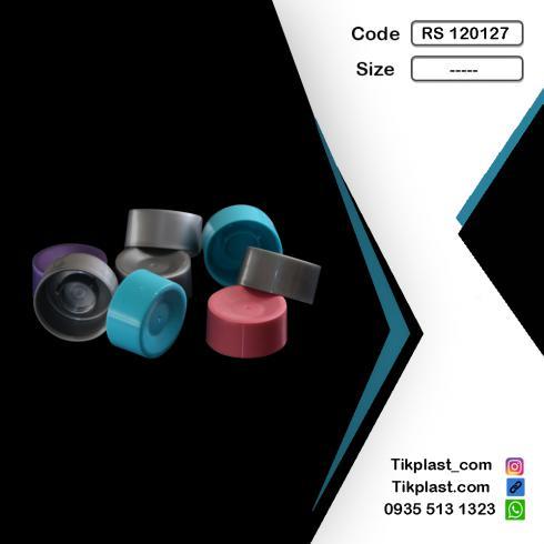 تولید کننده انواع درب تیوپی دهانه 19 ، 25 و 35 mm با رنگبندی
