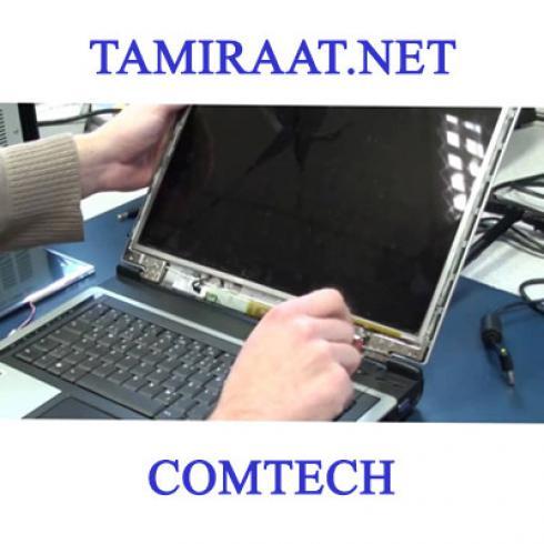 آموزشگاه تعمیر لپ تاپ و کامپیوتر