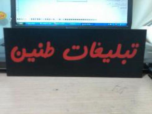 خدمات لیزر غرب تهران
