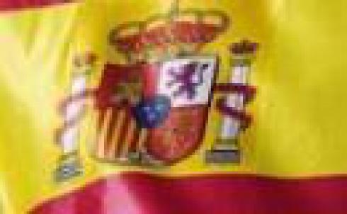 موسسه زبان اسپانیایی سپهرآفرین (کهکشان سابق)