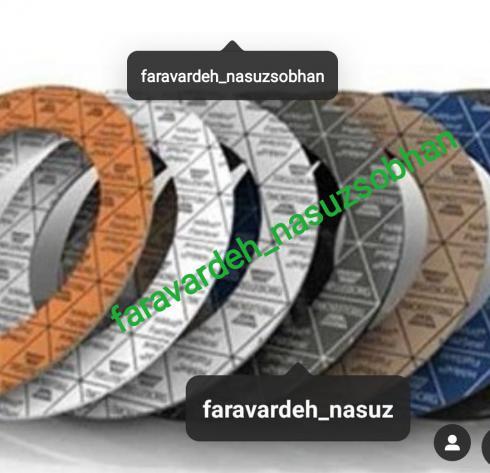 Faravardeh_nasuzsobhan