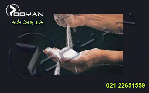 فروش ویژه پلی وینیل کلراید-PVC