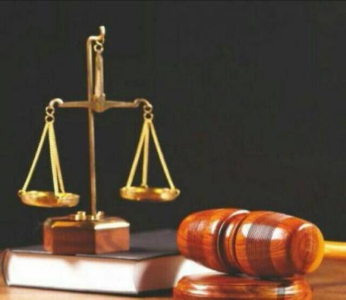 موسسه حقوقی عدالت خواهان هورامان