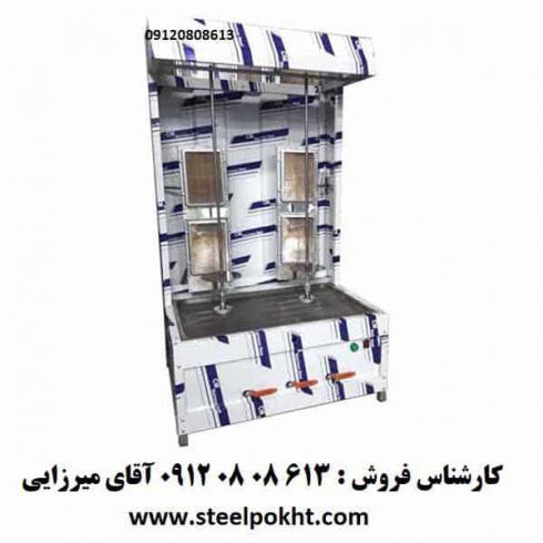 فروش دستگاه کباب ترکی - ساخت دستگاه کباب ترکی - تولید کننده دستگاه کباب ترکی