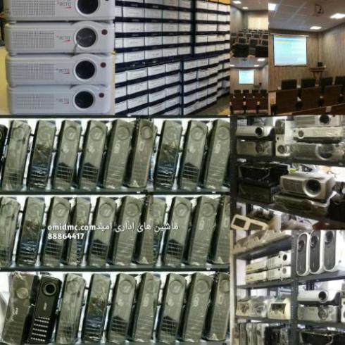 تعمیر انواع دیتا ویدیو پروژکتور