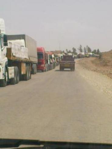 صادرات کالا به عراق