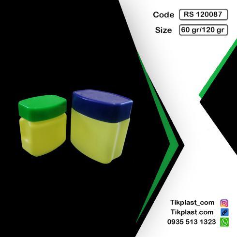 فروش ویژه ظرف وازلین 120 و 100 گرمی پلاستیکی + درب