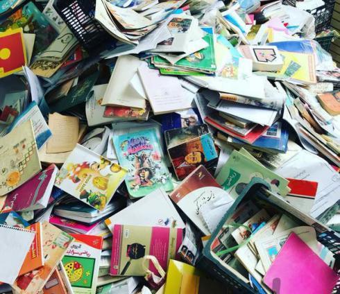 خریدار ضایعات کاغذ باطله کتاب پرونده اداری فلزات