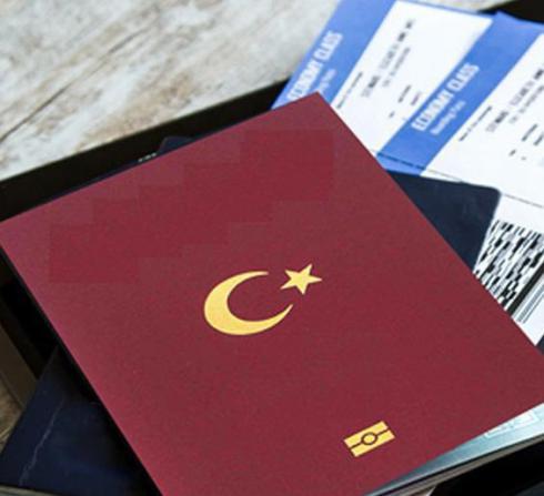 فروش امتیاز شرکت ثبت شده در ترکیه