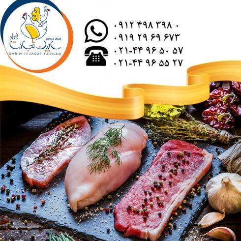 فروش گوشت منجمد برزیلی و مرغ منجمد سابین تجارت