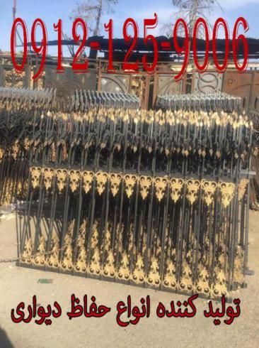 نرده حفاظ دیواری ،نرده حفاظ نیزه ای،حفاظ نرده ای