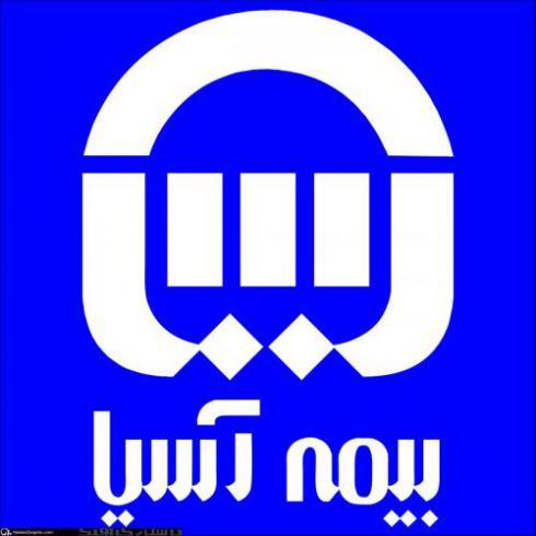 بیمه آسیا در زنجان