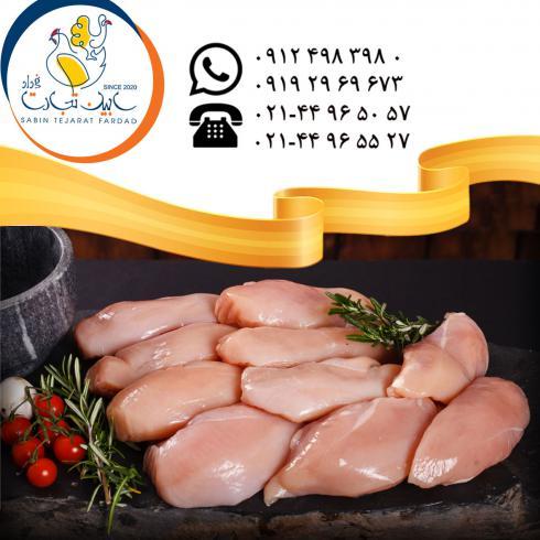 فروش عمده سینه و شنسل سینه مرغ سابین تجارت