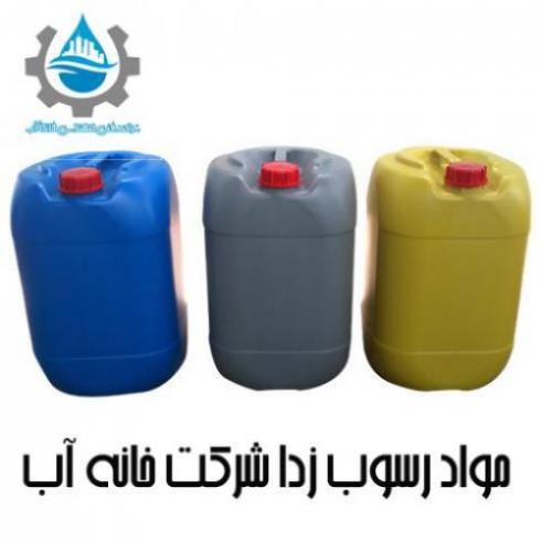 اسید دیسکلر - دی اسکلر - اسید کلریدریک