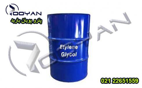 فروش ویژه اتیل گلایکولEG