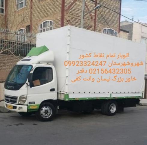 اتوبار گلستان صالح آباد