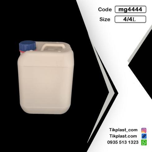 بطری و گالن 4 لیتری کتابی طرح دکمه دار + درب