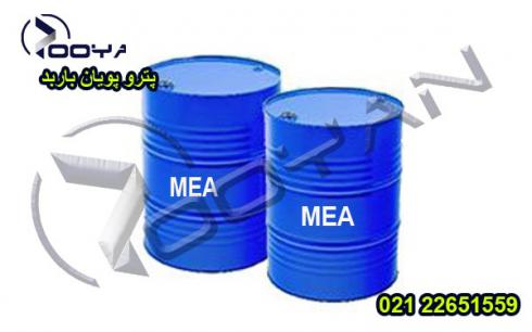 فروش ویژه مونو اتانول آمین-MEA