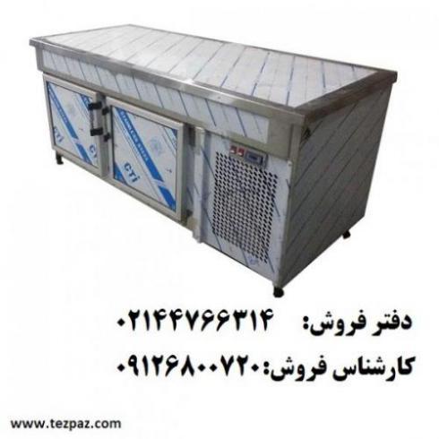 یخچال فریزرمیزکار