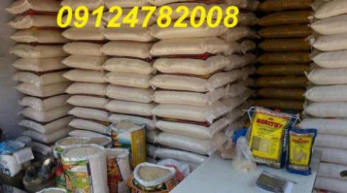 فروش بهترین برنج ایرانی و خارجی با کیفیت مرغوب