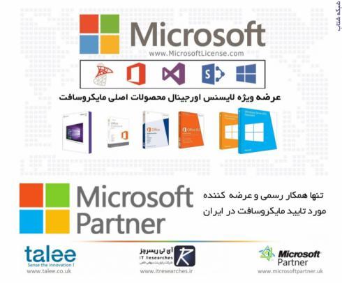 :: خرید لایسنس ویندوز 10 اورجینال: ویندوز اورجینال - لایسنس ویندوز - Windows 10 Original License Key