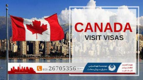کار در کنار تحصیل در کانادا