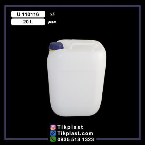 تولید گالن 20 لیتری پلاستیکی پلی اتیلن صنعتی