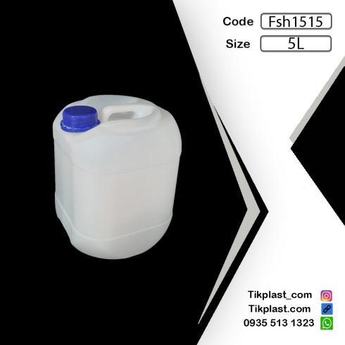 ظرف پلاستیکی 5 لیتری طرح آلمانی + درب