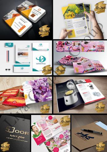 طراحی لوگو،کارت ویزیت،کاتالوگ،بروشور و ست اداری
